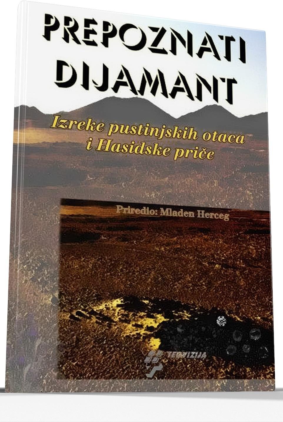 Prepoznati dijamant  by  Mladen Herceg
