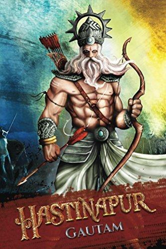 Hastinapur  by  Gautam