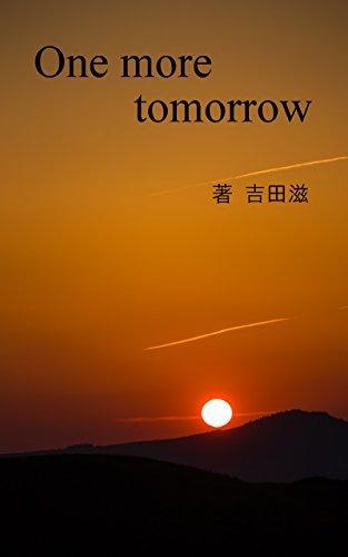 One more tomorrow Yoshida Shigeru