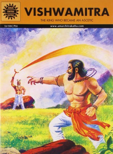 Vishwamitra Kamala Chandrakant