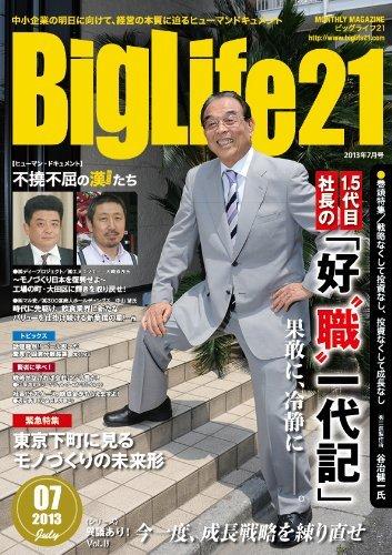 BigLife21  by  BigLife21