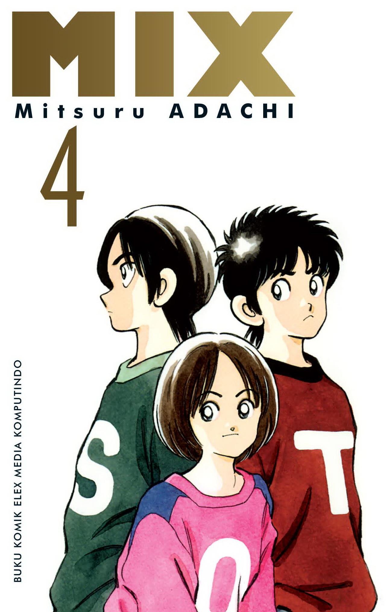 Mix Vol. 4  by  Mitsuru Adachi