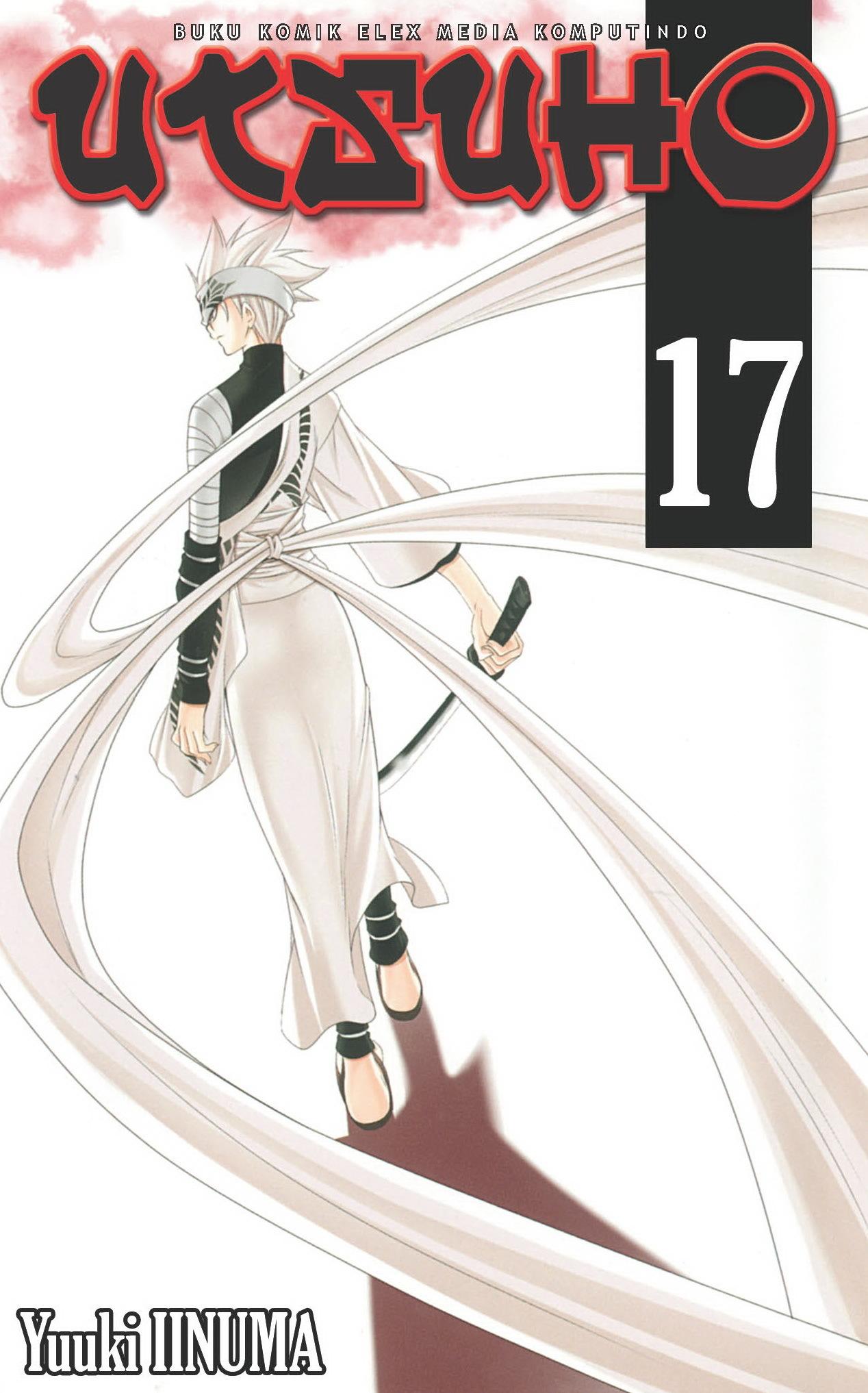 Utsuho vol. 17 (Utsuho, #17)  by  Yuki Iinuma