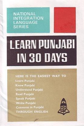 Learn Punjabi in 30 Days  by  N. S. R. Ganathe