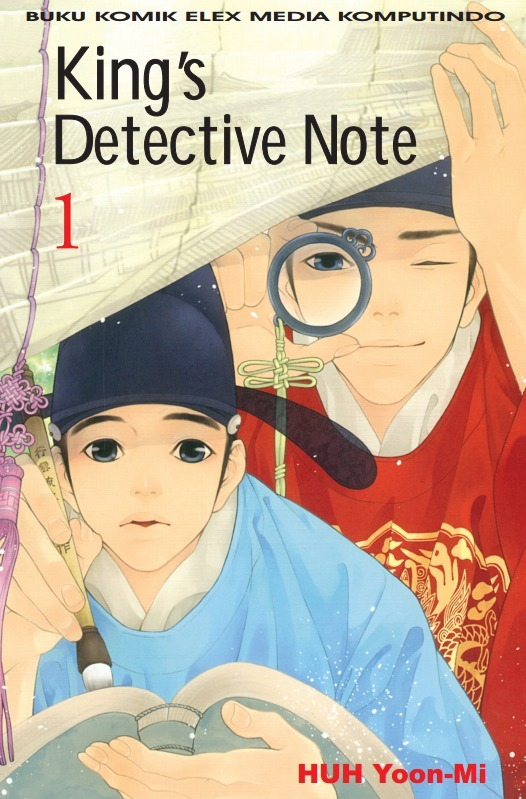 King`s Detective Note vol. 01 (King`s Detective Note, #1)  by  Huh Yoon-Mi