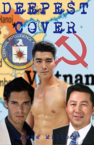 Deepest Cover (Straight Guys, #7)  by  Steve  Milton