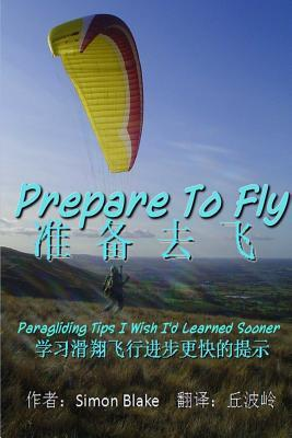 Prepare to Fly - Chinese Edition  by  Simon Blake