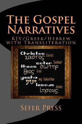 The Gospel Narratives: KJV/Greek/Hebrew with Transliteration Al Garza