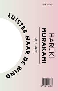 Luister Naar De Wind/Flipperen In 1973 Haruki Murakami