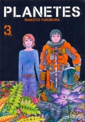 Planetes #3 Makoto Yukimura