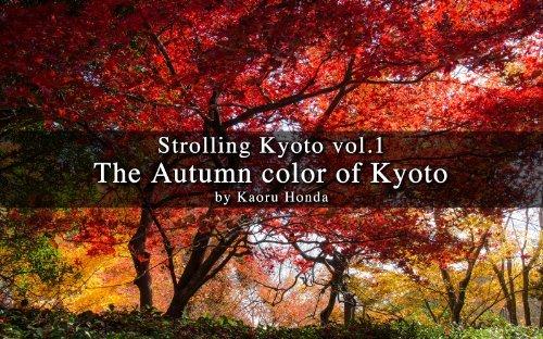Strolling Kyoto vol.1: The Autumn color of Kyoto  by  Kaoru Honda