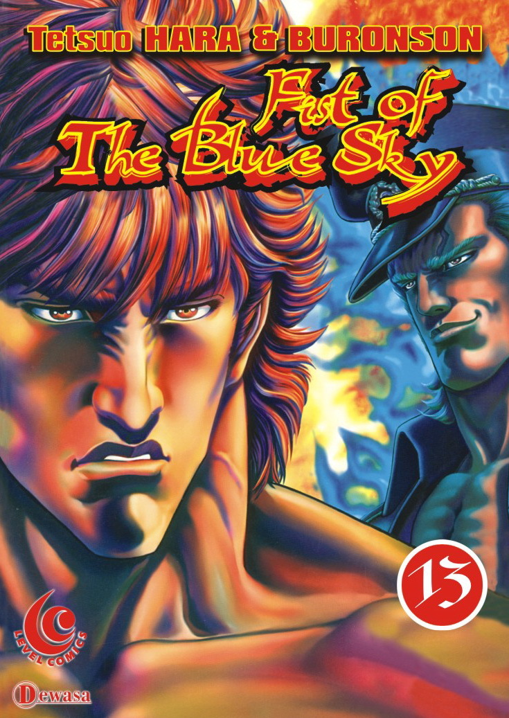LC: Fist of The Blue Sky vol. 13 (LC: Fist of The Blue Sky, #13) Tetsuo Hara