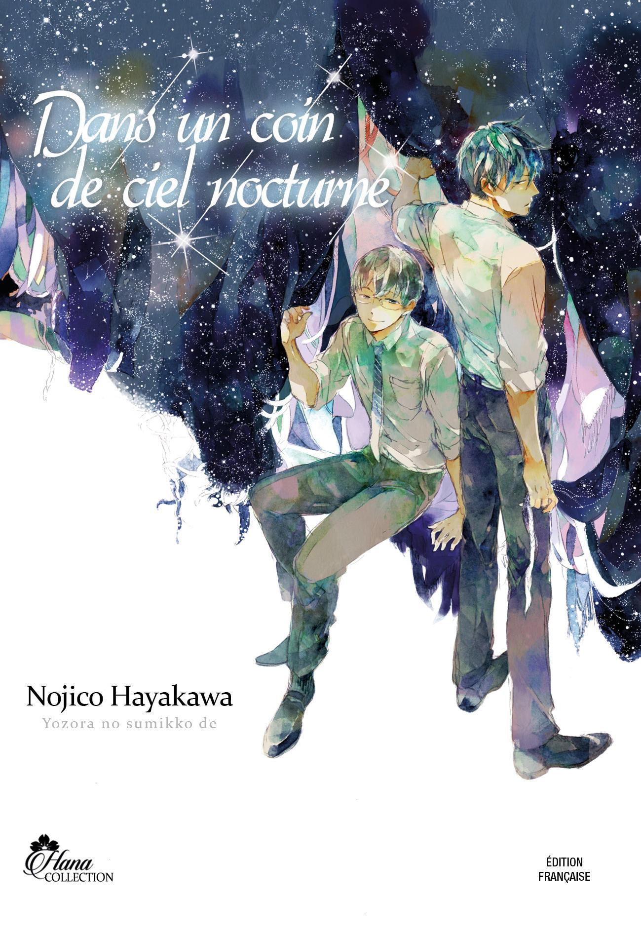 Dans un coin de ciel nocturne: Yozora no Sumikko de  by  Nojiko Hayakawa