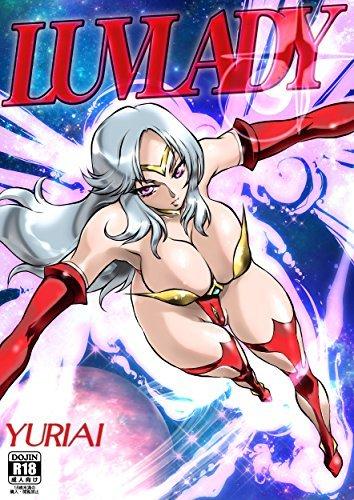 LUVLADY The Woman who made LoveLaser  by  Yuri Ai