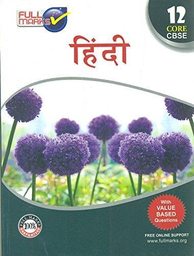 Hindi Core Class 12 Pramod Maurya