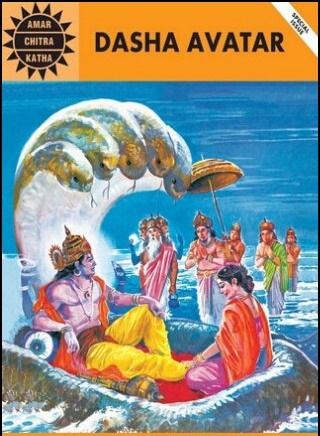 Dasha Avatar (Amar Chitra Katha) Special Issue Anant Pai