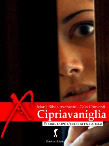 CipriaVaniglia Gaia Conventi