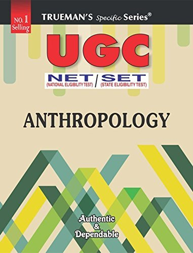 Truemans UGC NET Anthropology A.M. Tripathi