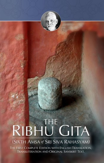 The Ribhu Gita Lingeswara Rao