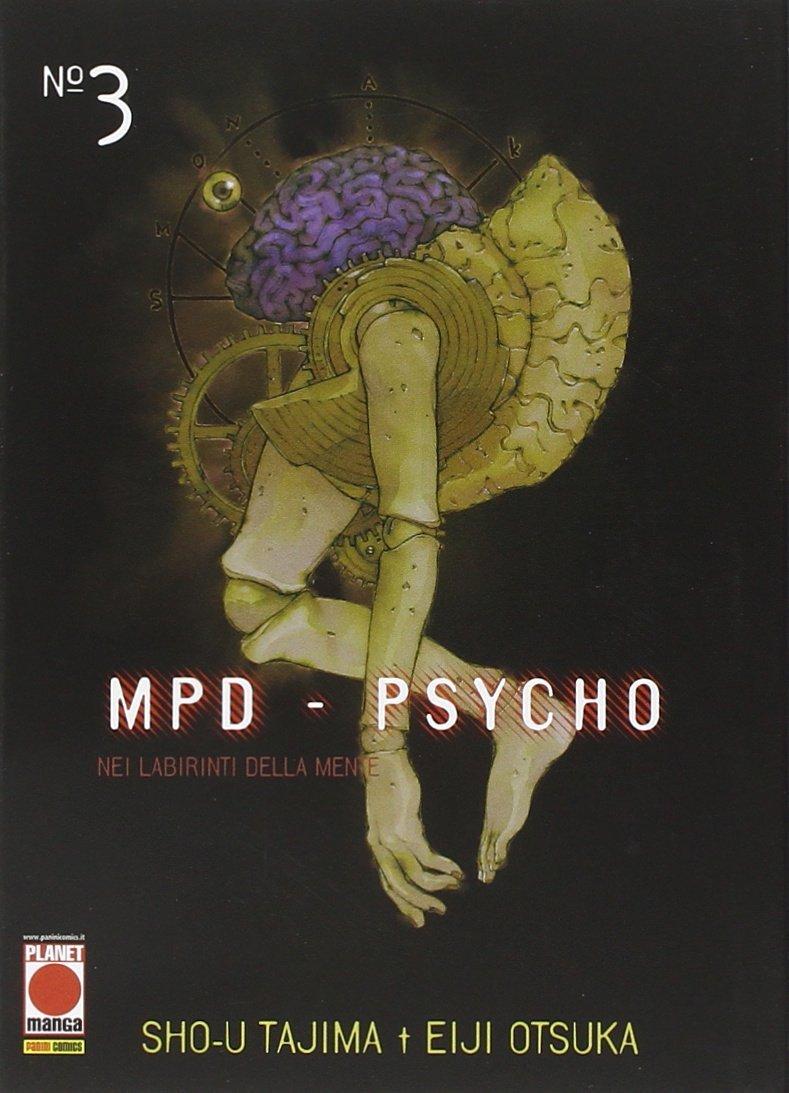 MPD Psycho, N°3  by  Eiji Otsuka