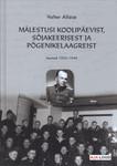 Mälestusi koolipäevist, sõjakeeriseist ja põgenikelaagreist  by  Valter Allase