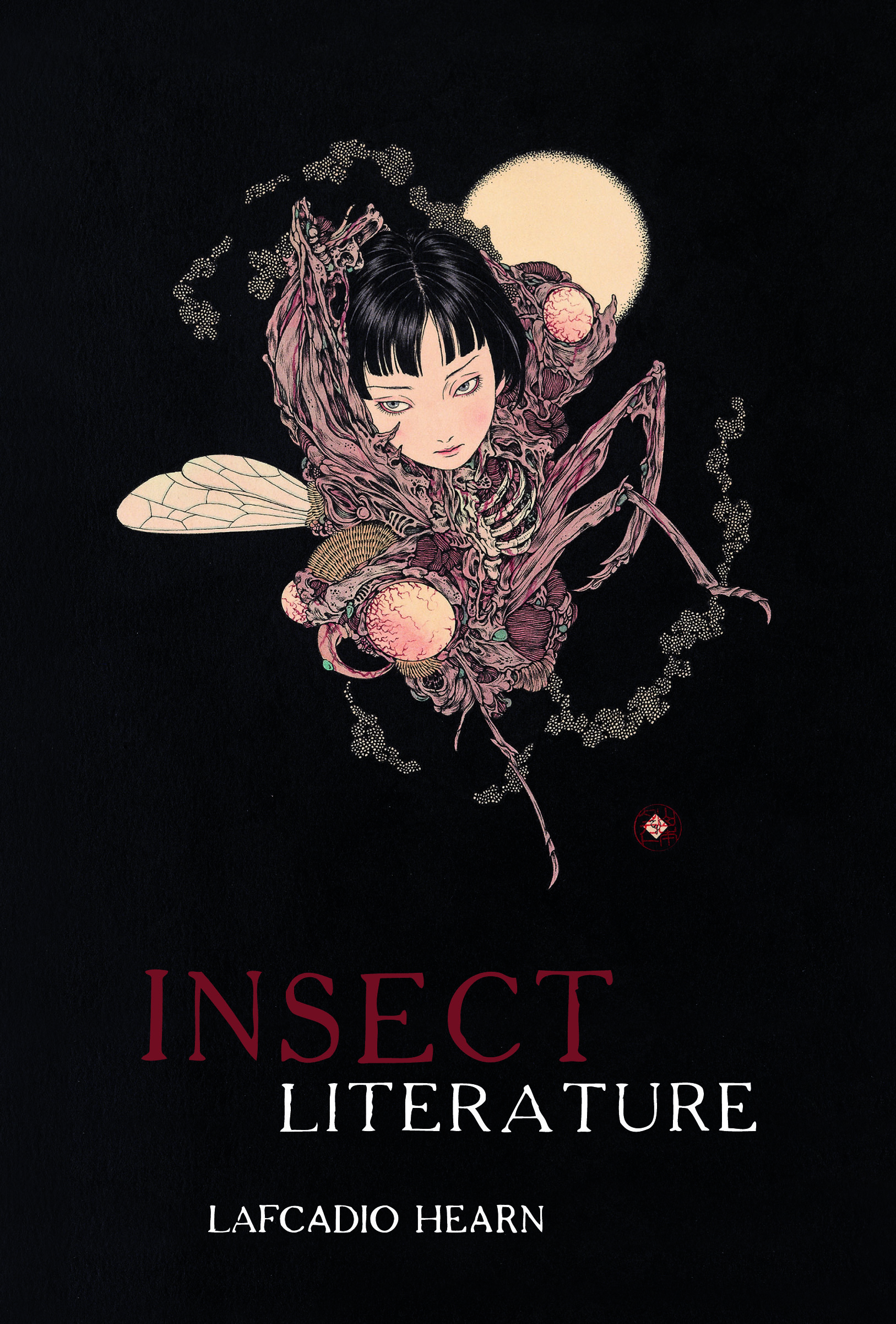 Insect Literature  by  Lafcadio Hearn