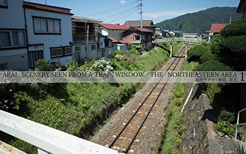 SCENERY SEEN FROM A TRAIN WINDOW: THE NORTHEASTERN AREA 1  by  WATAL ARAI