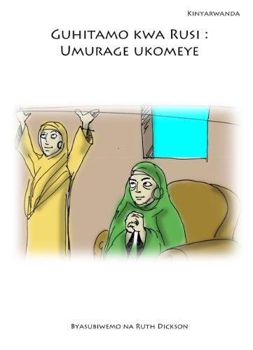 Guhitamo Kwarusi: Umurage Ukomeye.Ruths Choice: A great inheritance Ruth Dickson
