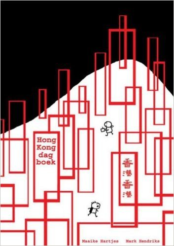 Hong Kong Dagboek Maaike Hartjes