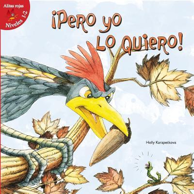 Pero Yo Lo Quiero!  by  Dr Holly Karapetkova