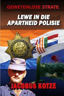 Gewetenlose Strate - Lewe in Die Apartheid Polisie Jacobus Kotze