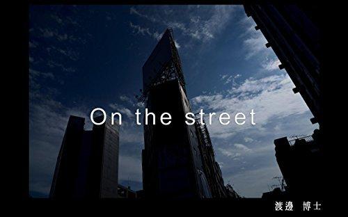 On the street  by  Hiroshi Watanabe