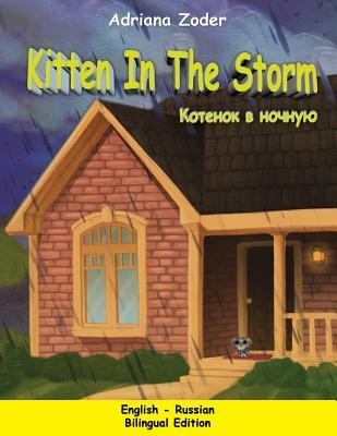 Kitten in the Storm - English-Russian: English-Russian Bilingual Edition Adriana Zoder