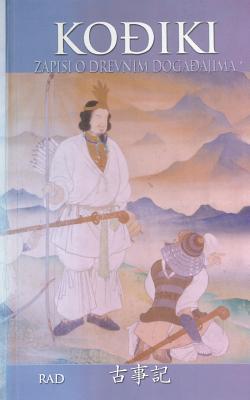 Kodjiki: Zapisi O Drevnim Dogadjajima Istorijski Zapis