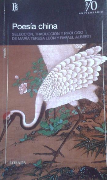 Poesía china  by  María Teresa León