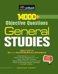 14000 + Objective Questions: General Studies  by  Manohar Pandey