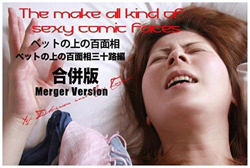 Sexy comic face merger version Yoji Ishikawa photo library Yoji Ishikawa