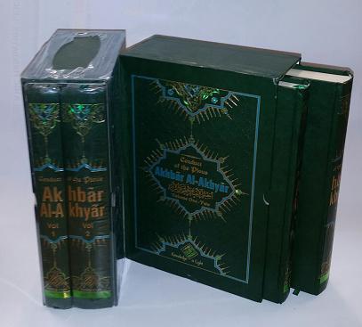 Conduct of the Pious: Akhbar al-Akhyar  by  Abdul-Haqq al-Dihlawi