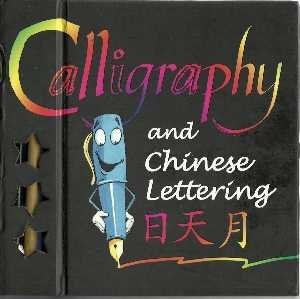 CAlligraphy and Chinese Lettering  by  Tony Potter