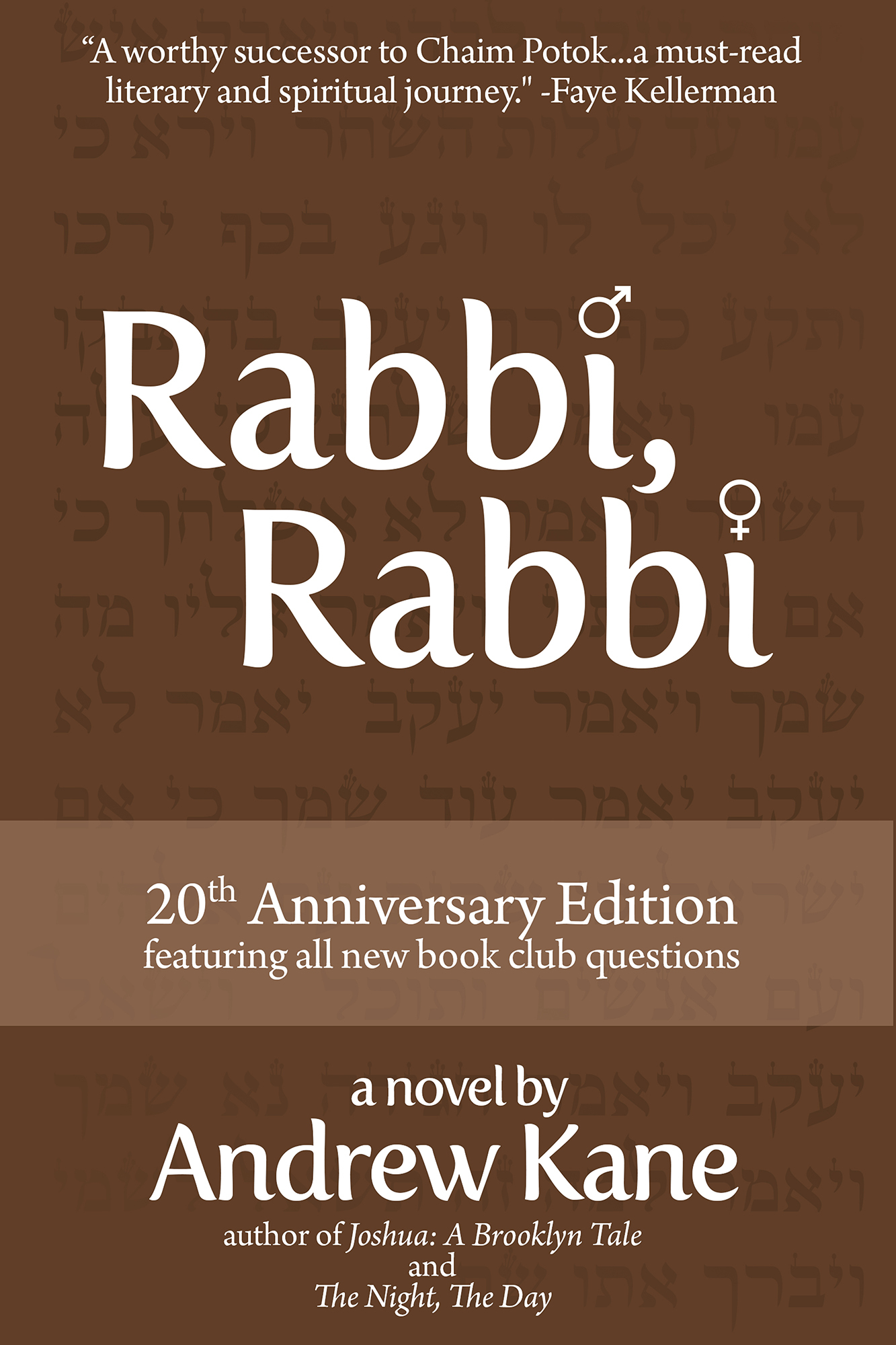 Rabbi, Rabbi  by  Andrew Kane