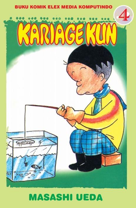 Kariage Kun vol. 04 (Terbit Ulang) (Kariage Kun, #4 (Terbit Ulang)) Masashi Ueda