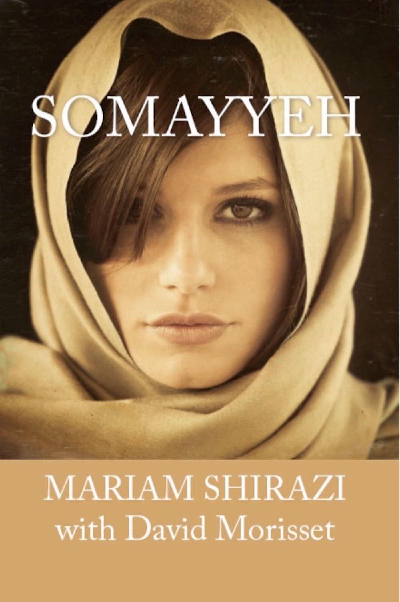 Somayyeh  by  David Morisset