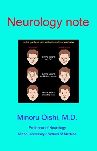 Neurology note  by  Minoru Oishi