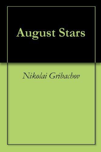 August Stars  by  Nikolai Gribachov