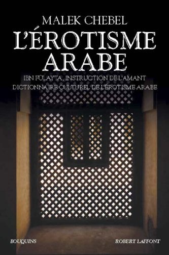 LÉrotisme arabe  by  Malek Chebel