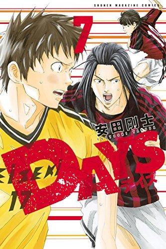 DAYS 7 Tsuyoshi Yasuda
