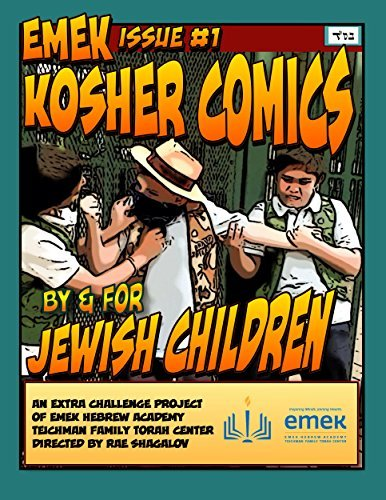 Emek Kosher Comics: A Jewish Comic Book By and For Jewish Children  by  Mendel Solomon
