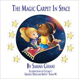 The Magic Carpet In Space  by  Samna Ghani