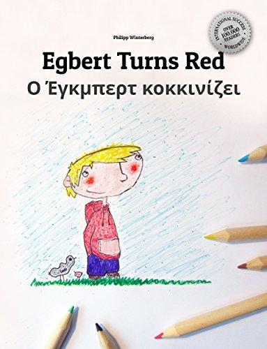 Egbert Turns Red/Ο Έγκμπερτ κοκκινίζει: Childrens Book English-Greek  by  Philipp Winterberg