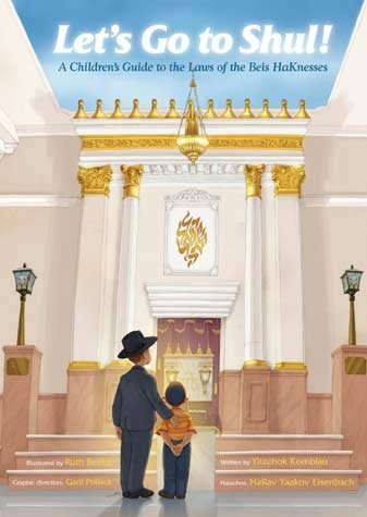 Lets Go to Shul! A Childrens Guide to the Laws of the Beis Haknesses  by  Yitzchok Kornblau